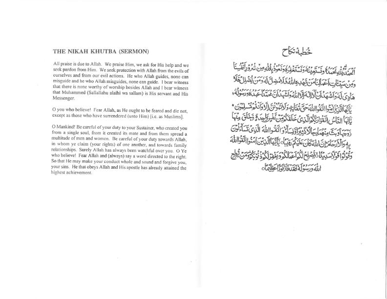 Friday Khutba (Examples)